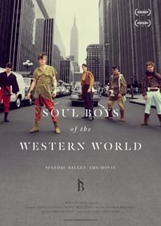 soulboys